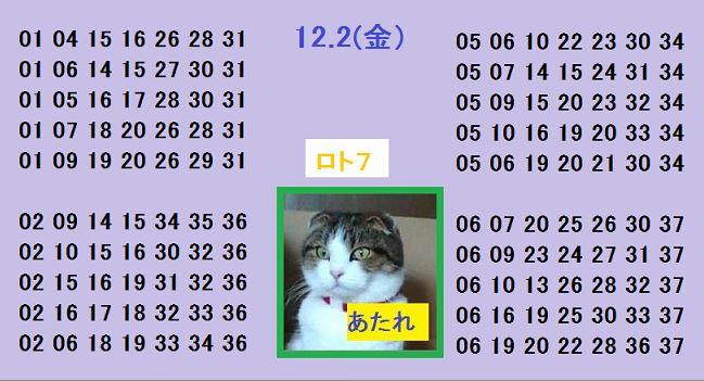 f:id:kr6514get:20161127230210j:plain