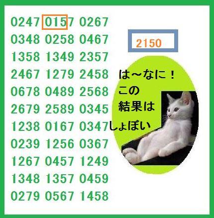 f:id:kr6514get:20161129210654j:plain