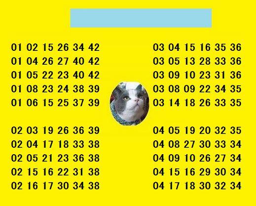 f:id:kr6514get:20161130220108j:plain