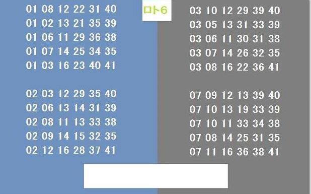 f:id:kr6514get:20161130220152j:plain