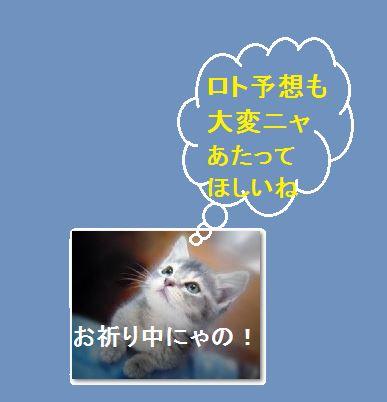 f:id:kr6514get:20161201191415j:plain
