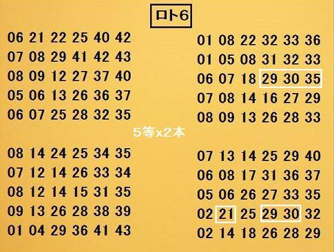 f:id:kr6514get:20161201205651j:plain