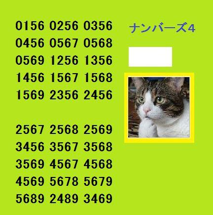 f:id:kr6514get:20161202174930j:plain