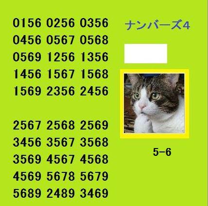 f:id:kr6514get:20161203170534j:plain