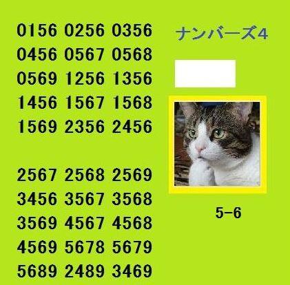 f:id:kr6514get:20161208172949j:plain