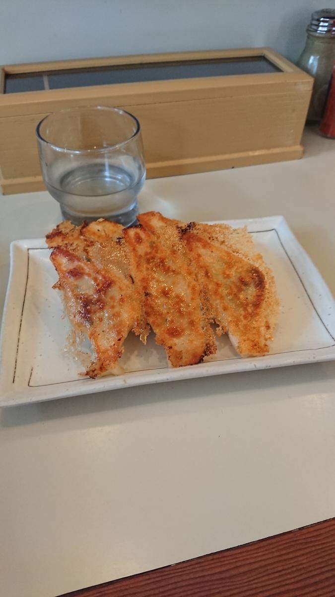 f:id:kramenfish:20200129004257j:plain