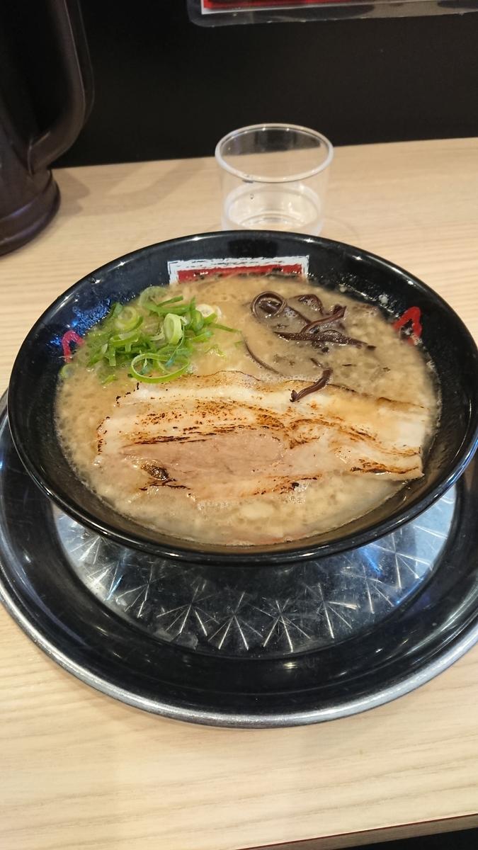f:id:kramenfish:20200219134635j:plain
