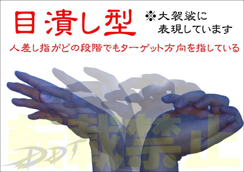 f:id:krbdarts:20161113055121j:plain
