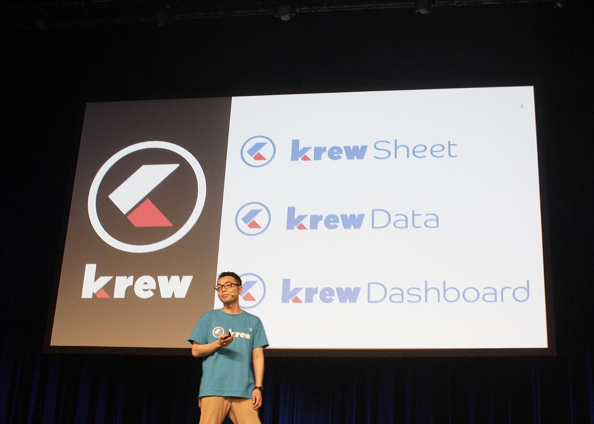 krewSheet、krewData、krewDashboard3製品を5分で紹介