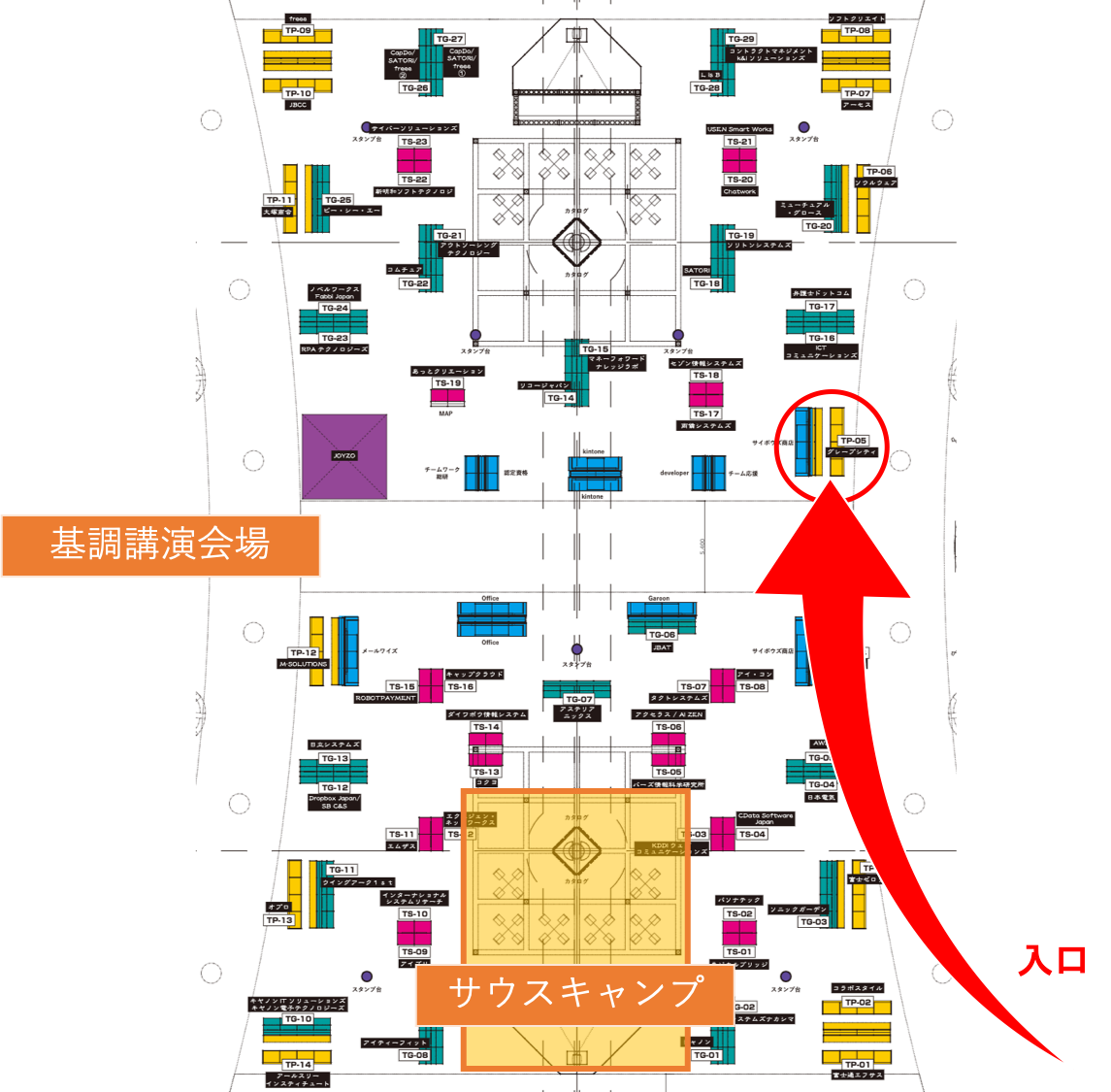 Cybozu Days 2019 東京「krew」出展場所