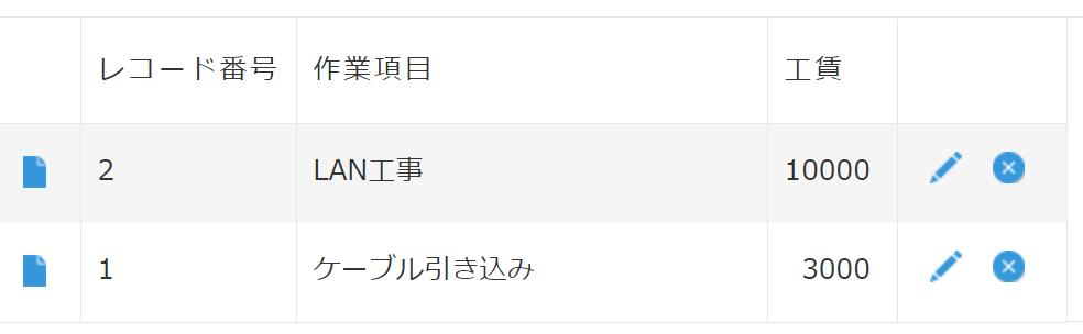 入力アプリ3