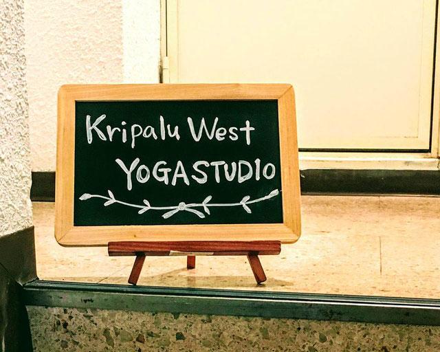 f:id:kripalu-west:20170729161507j:plain