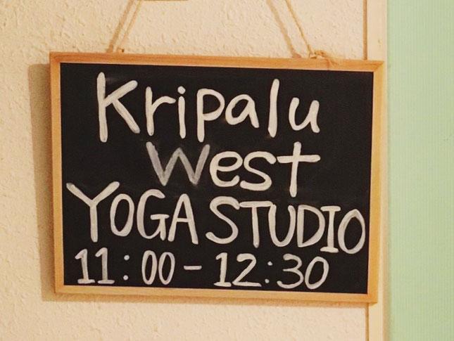 f:id:kripalu-west:20170729161755j:plain