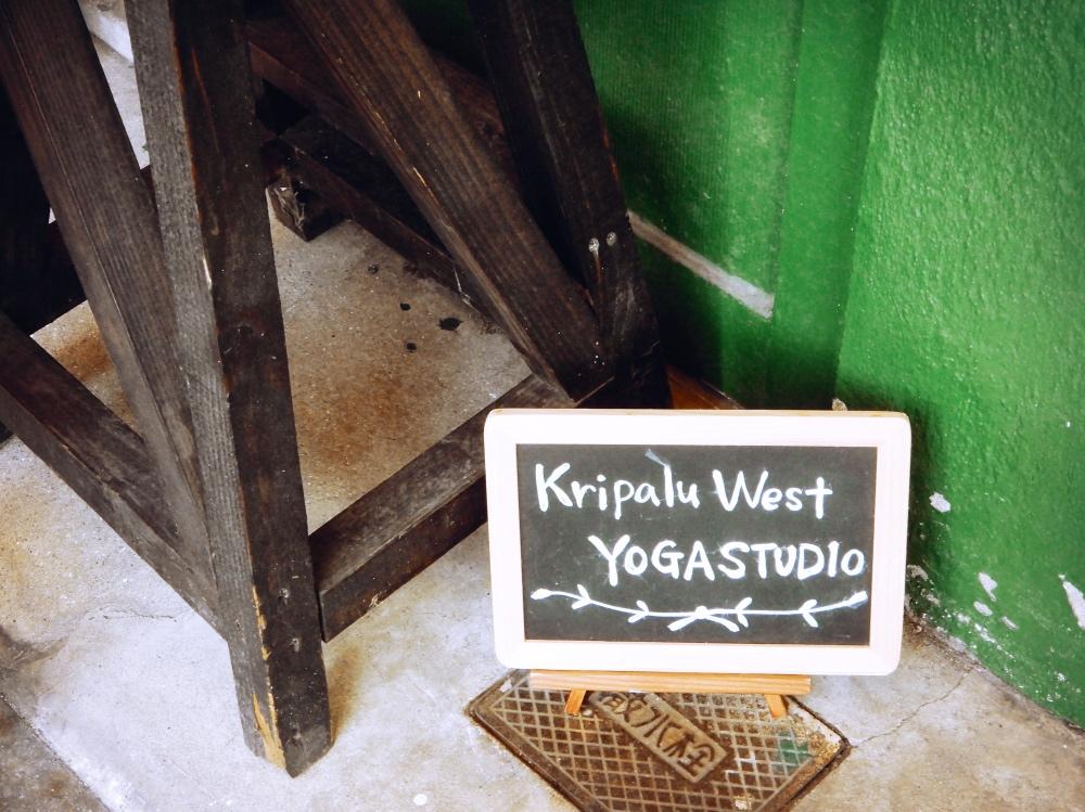 f:id:kripalu-west:20180903235132j:plain