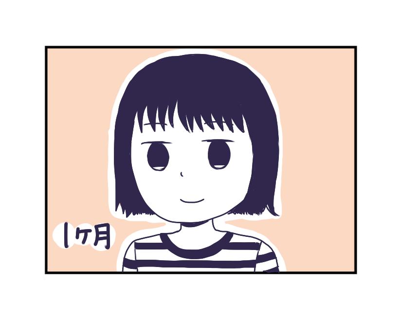 f:id:krkwasahi:20170922225509p:plain