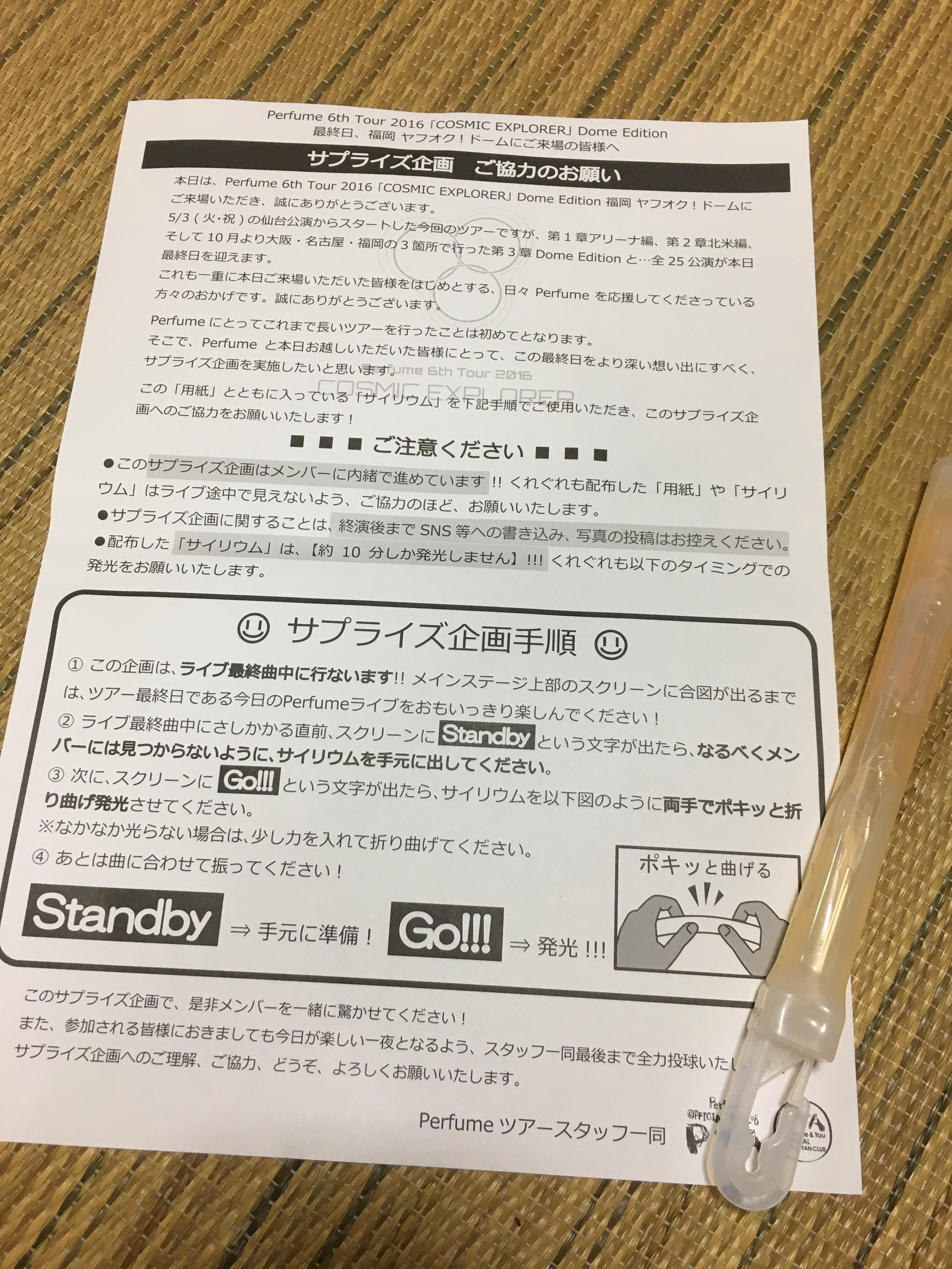 f:id:krn_chan:20161115191151j:image