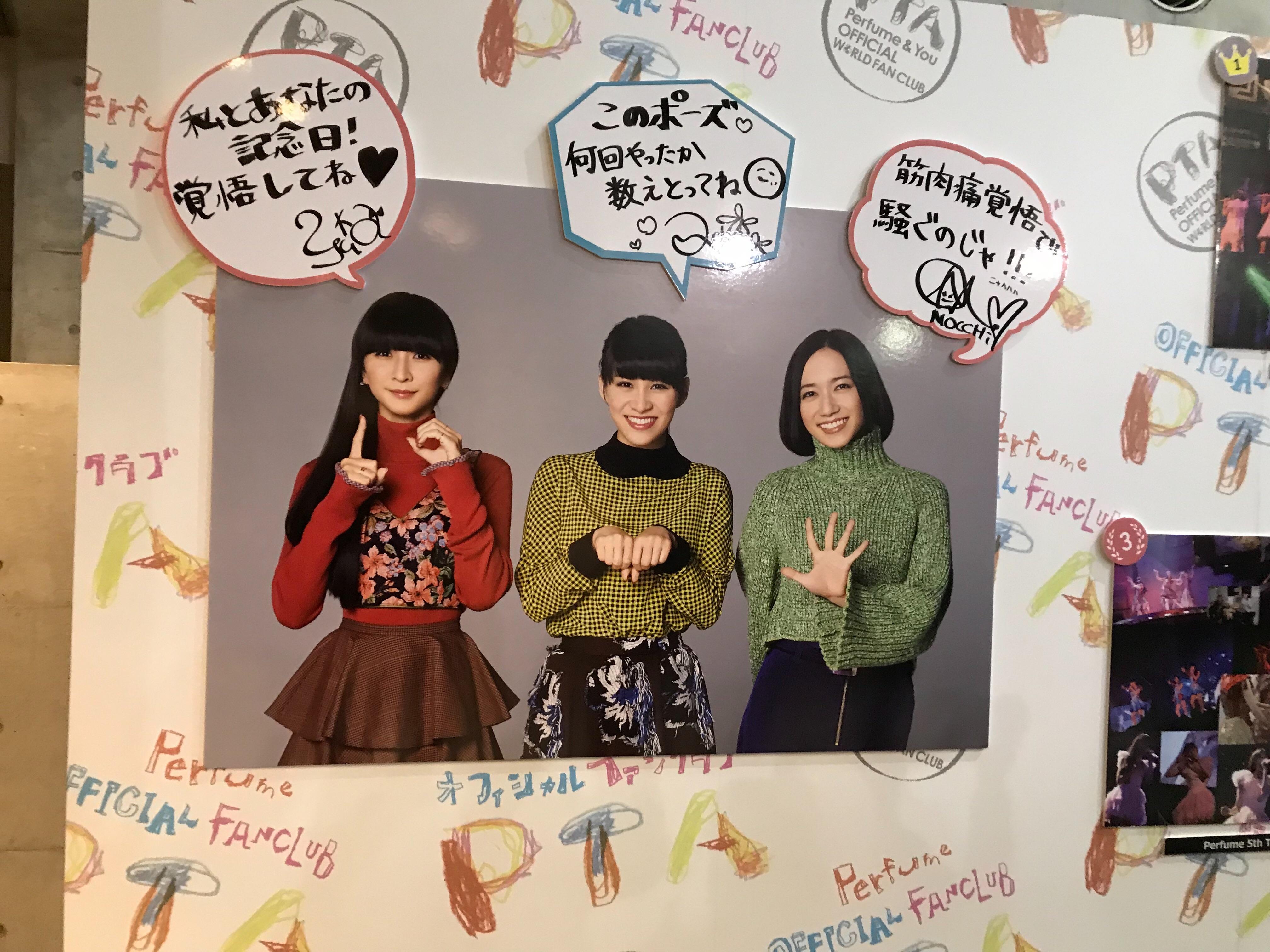 f:id:krn_chan:20180219125213j:image