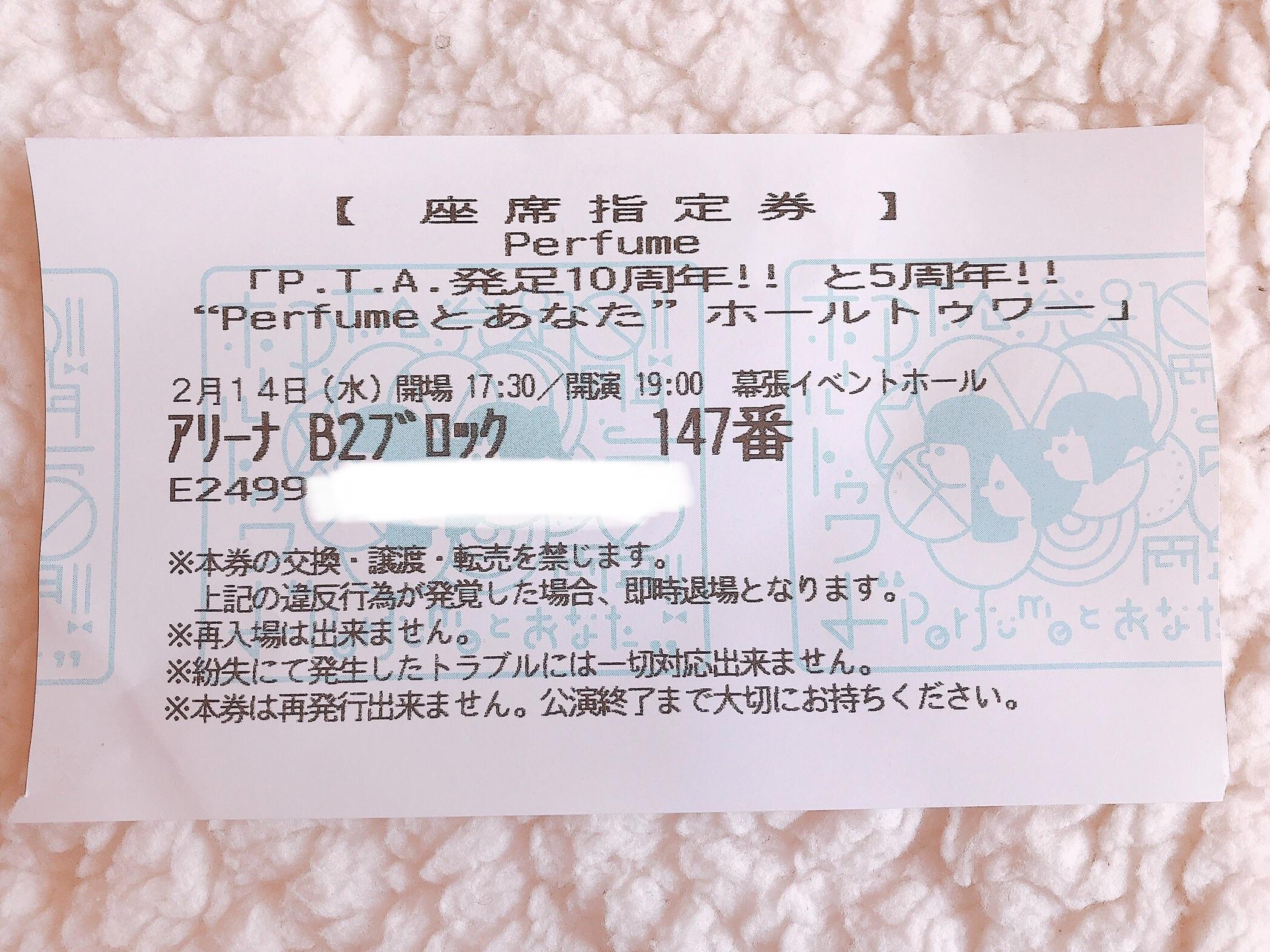 f:id:krn_chan:20180219130945j:image