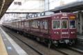 阪急 3000系 3054F 通勤急行 三宮 十三
