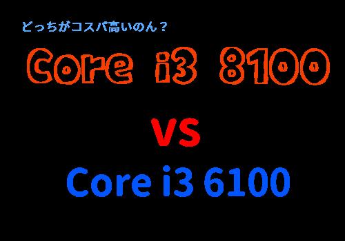 f:id:krrochu2:20180326215153p:plain