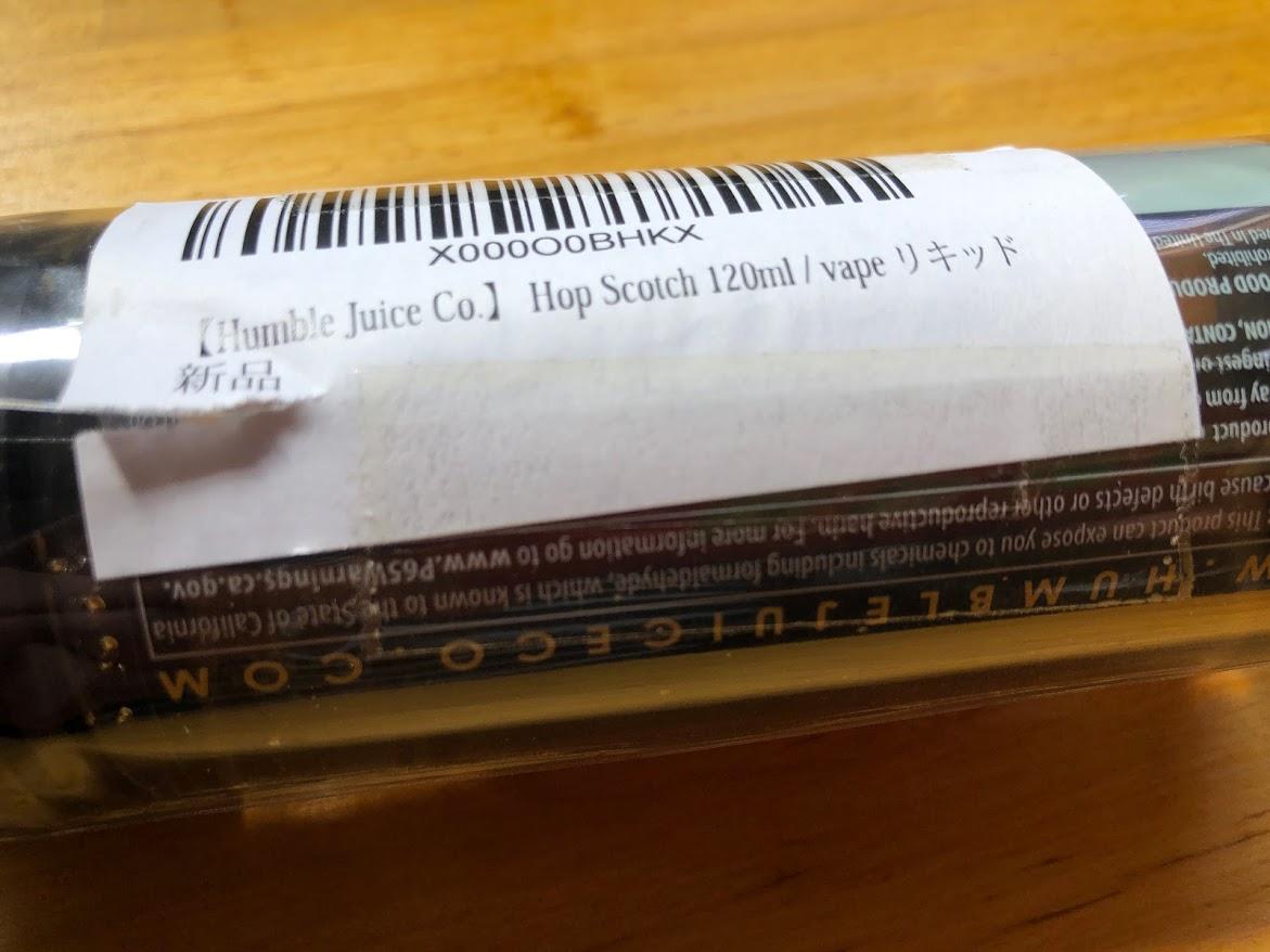包装のセロテープが黄ばんでいる・・・