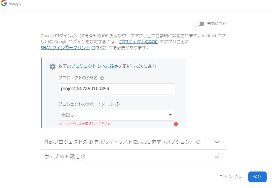 f:id:krs1:20200426161949p:plain
