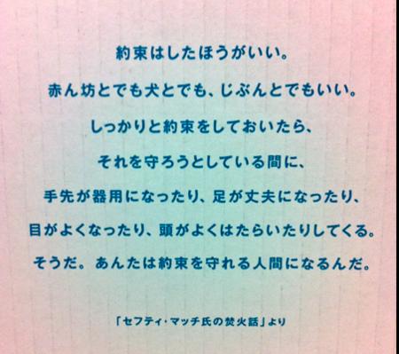 20101201233712