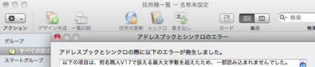 20110103100022
