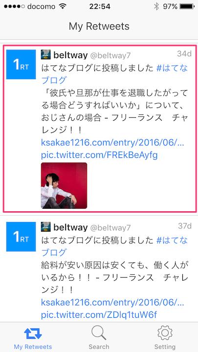 f:id:ksakae1216:20160719231555p:plain