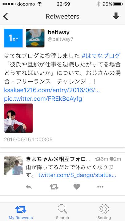 f:id:ksakae1216:20160719231700p:plain