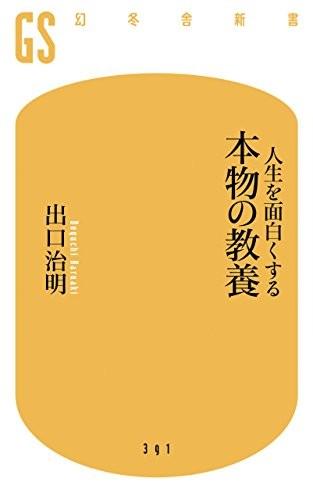 f:id:ksakae1216:20161113165352j:plain