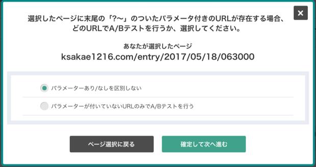 f:id:ksakae1216:20181004222752p:plain