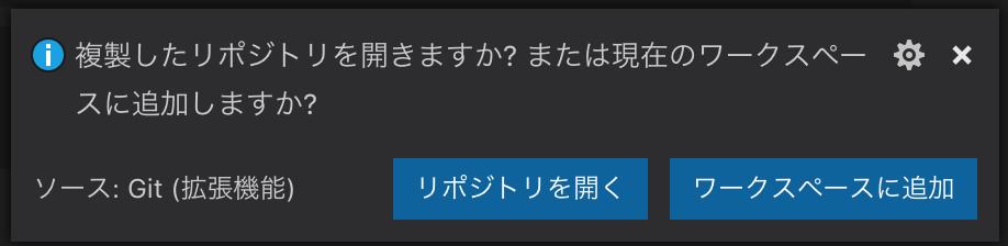 f:id:ksakae1216:20181117134211p:plain
