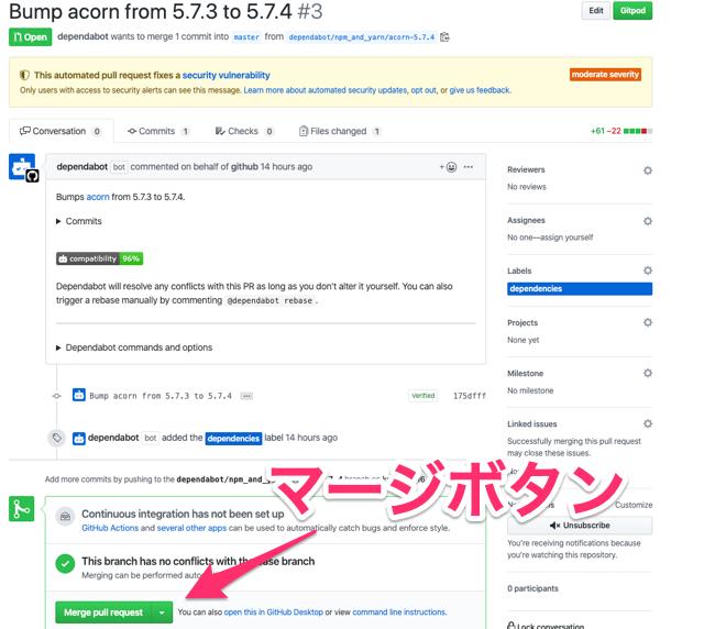 GitHub パッケージ ライブラリ 脆弱性