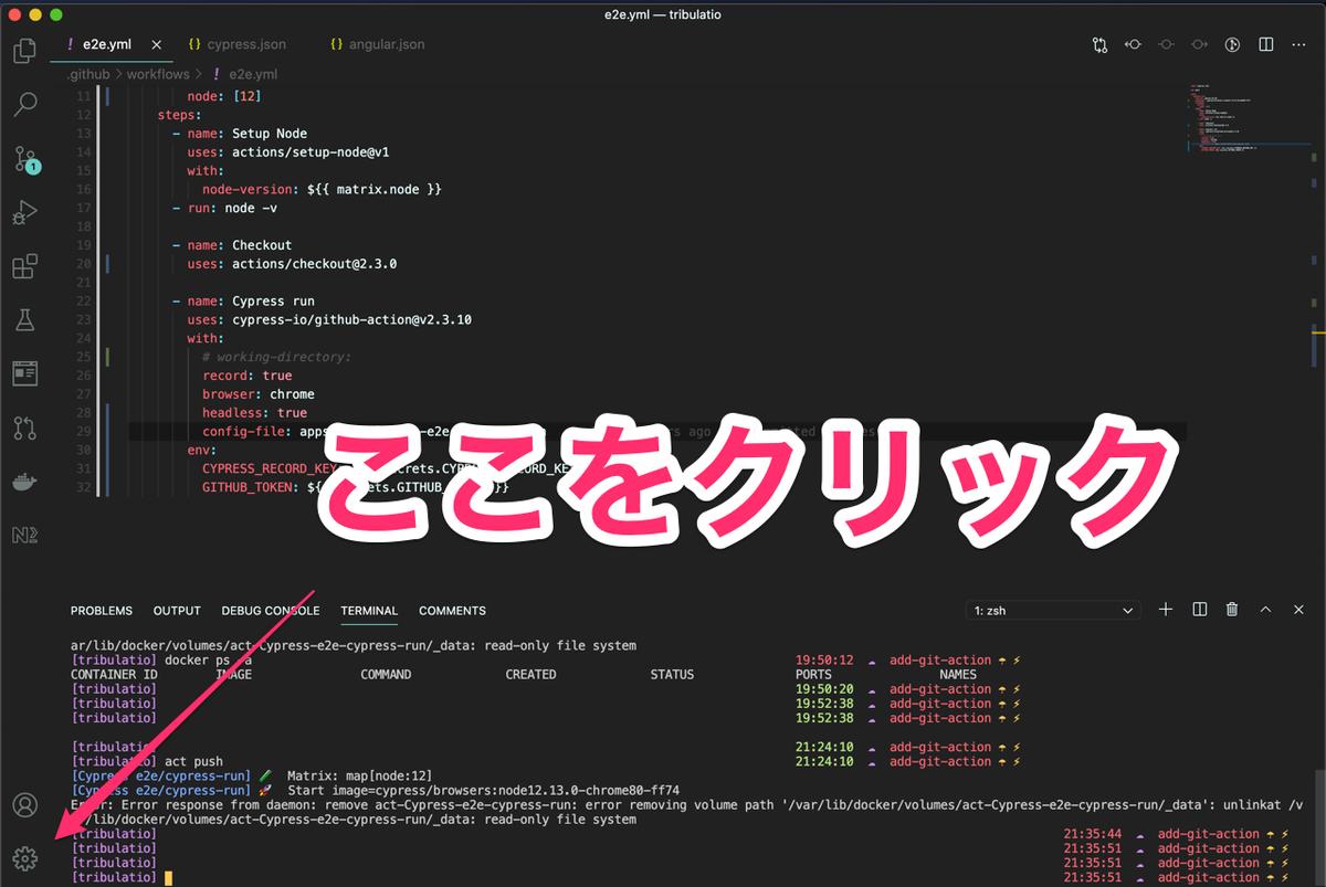 vscode 設定