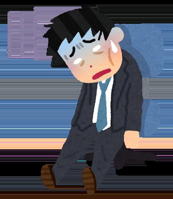 座る時間が2時間増える毎に死亡リスク15%増加、スタンディングデスクで座る時間を減らそう