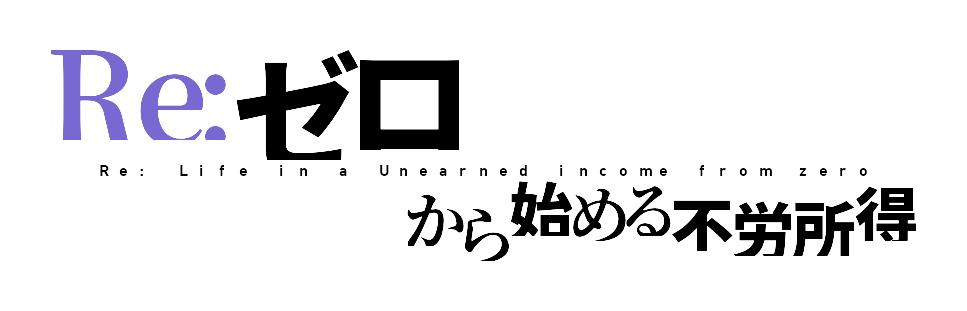 f:id:ksakukun:20191229001129p:plain
