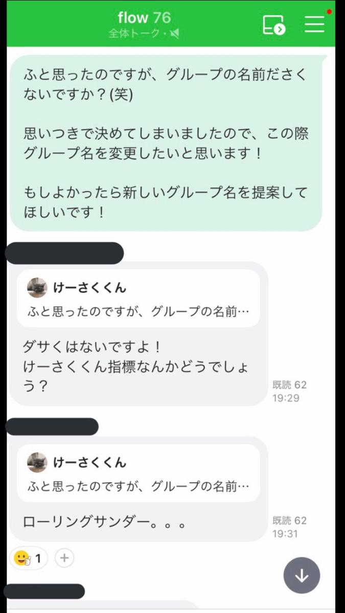 f:id:ksakukun:20200421213528p:plain