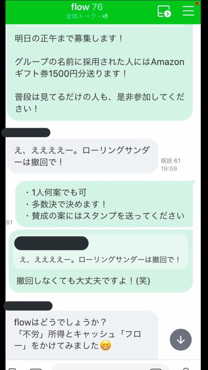 f:id:ksakukun:20200421213559p:plain