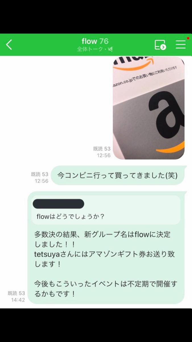 f:id:ksakukun:20200421213622p:plain