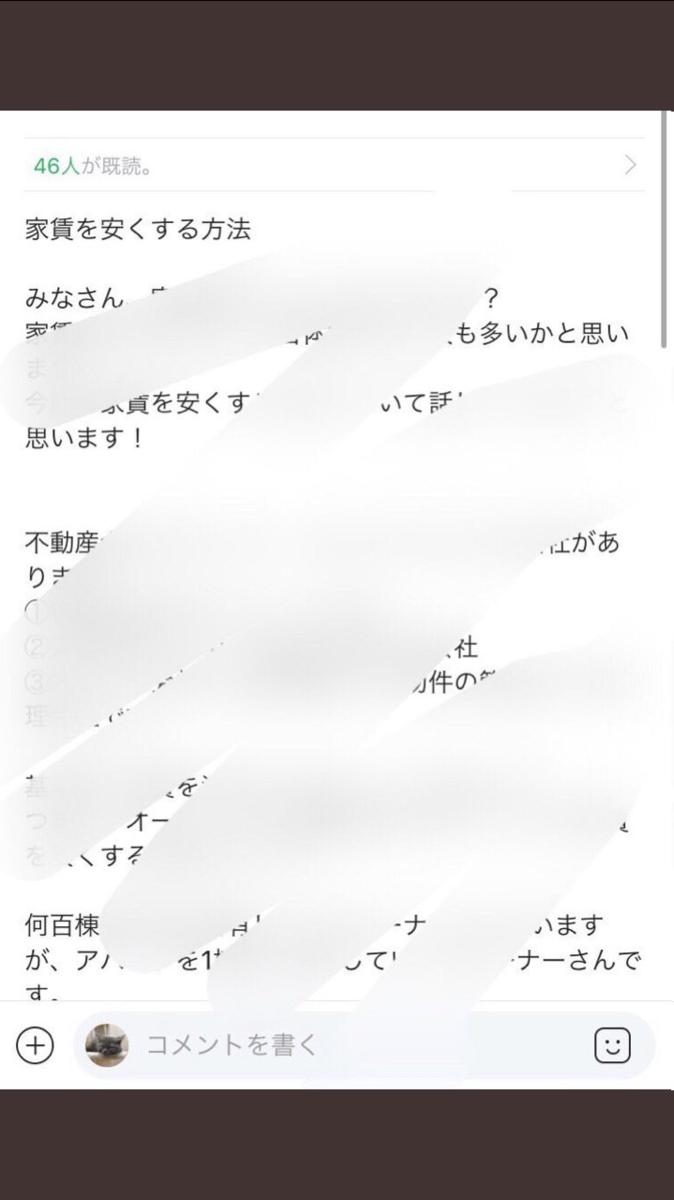 f:id:ksakukun:20200421214044p:plain