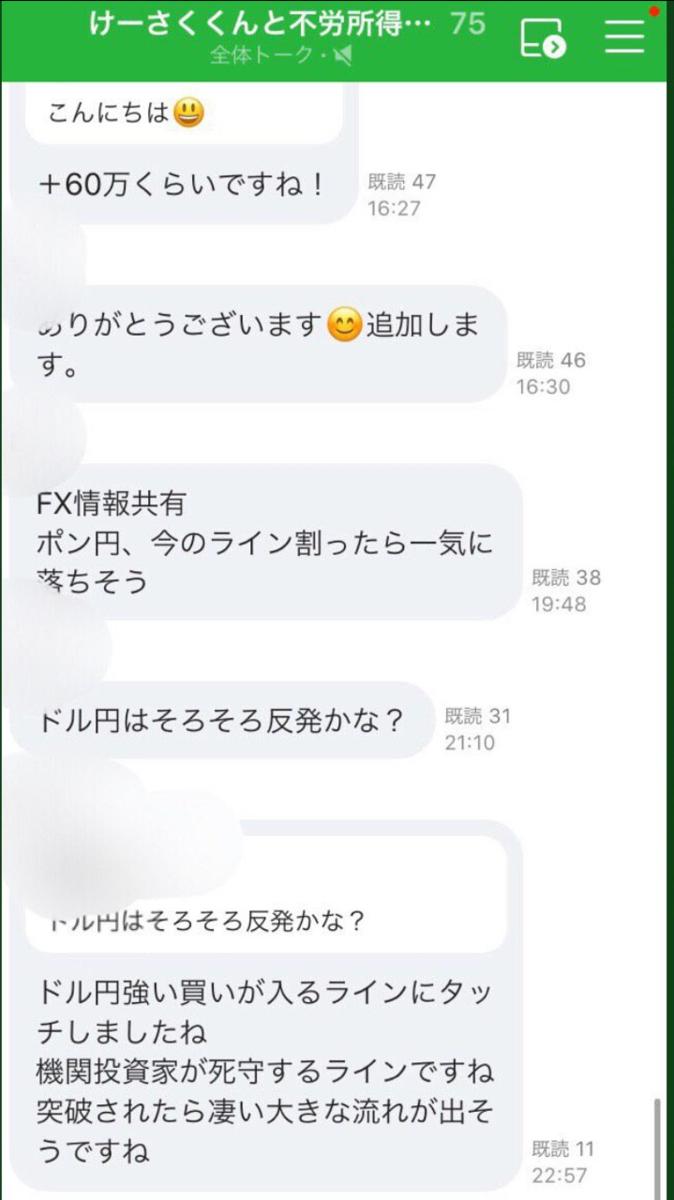 f:id:ksakukun:20200421214055p:plain