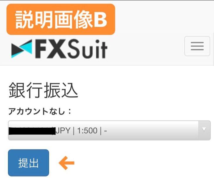 f:id:ksakukun:20200422113115p:plain