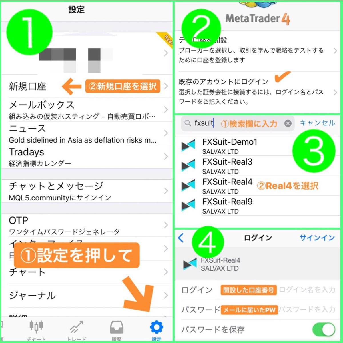 f:id:ksakukun:20200422122610p:plain