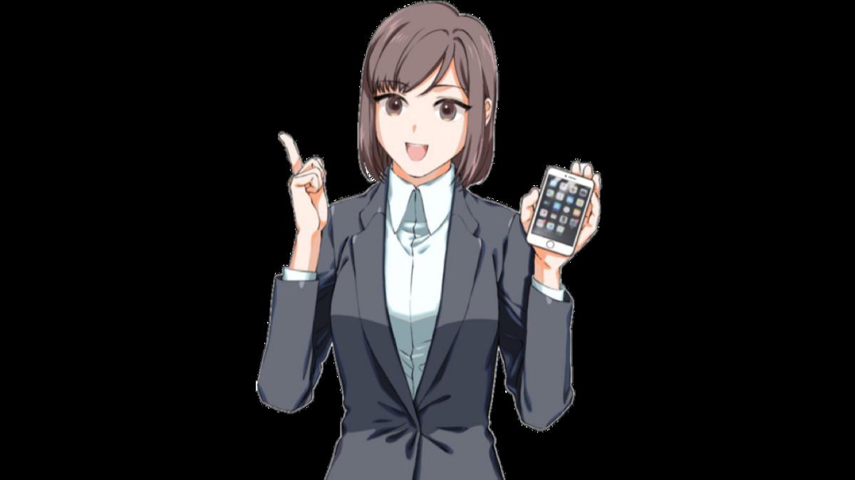 f:id:ksakukun:20200424002146p:plain