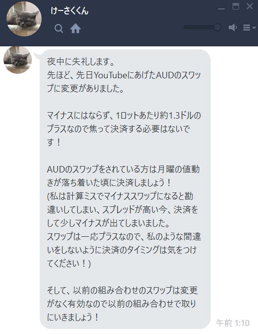 f:id:ksakukun:20200613074131p:plain