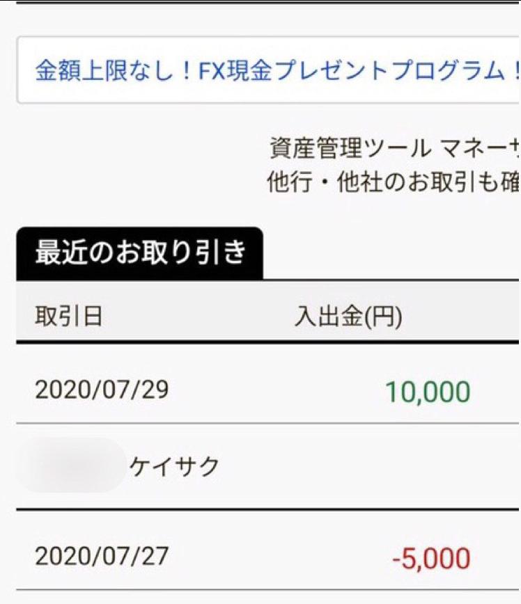 f:id:ksakukun:20200801014340p:plain