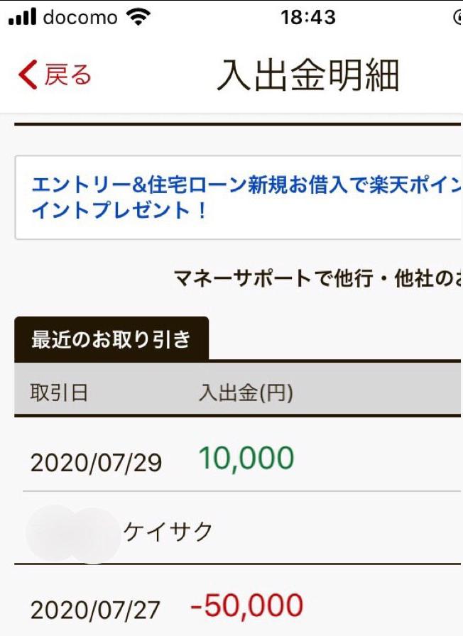 f:id:ksakukun:20200801014447p:plain