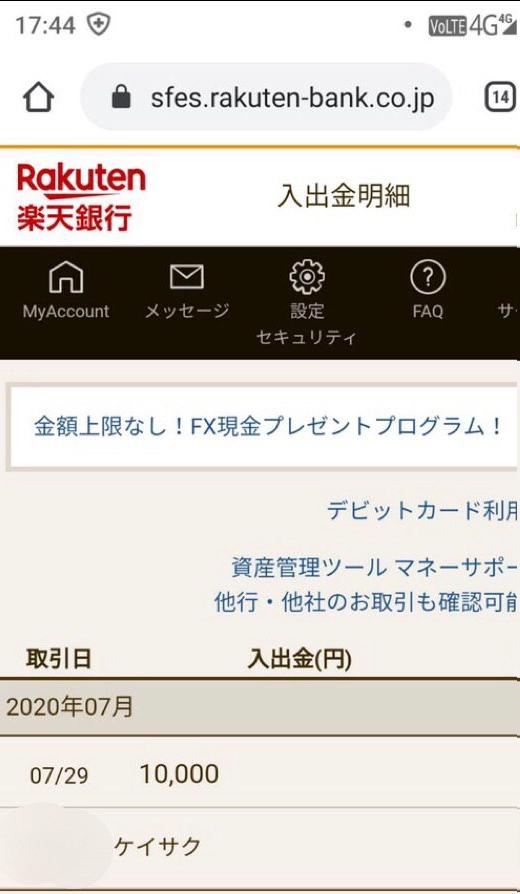 f:id:ksakukun:20200801014510p:plain