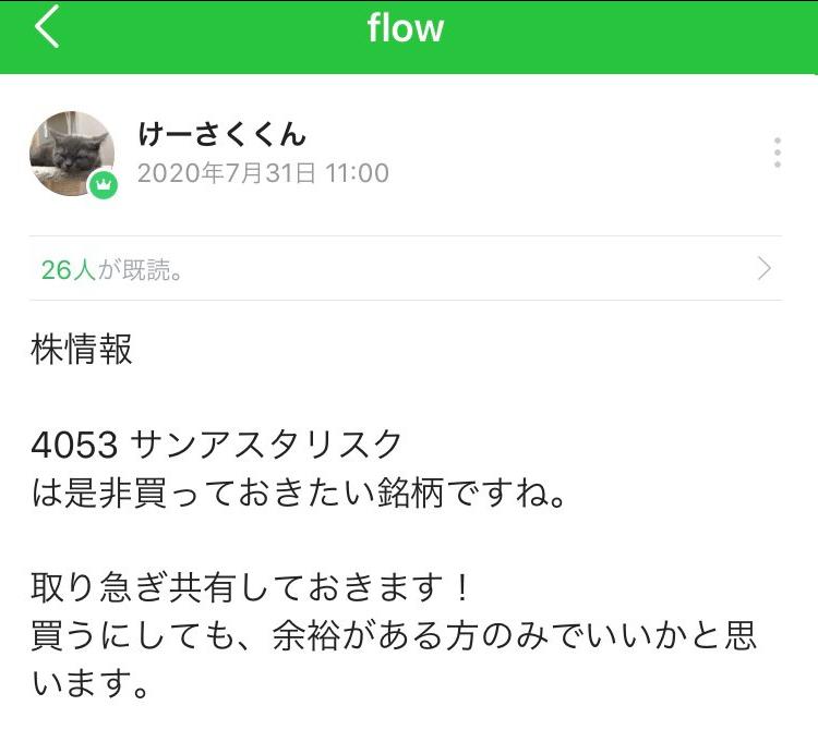 f:id:ksakukun:20200805024059p:plain
